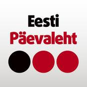 EPL digileht - veebipõhine 1.5