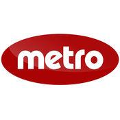 Ereğli Metro 1