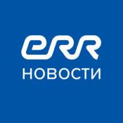ERR Новости 1.0.2