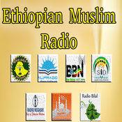 Ethio Muslim Radios 1.1.0
