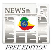 Ethiopia News & Ethiopian Music (Lite Edition) 1