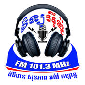 EVO FM 101.3