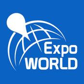 ExpoWorld Pro