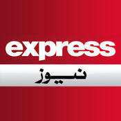 Express News Pakistan