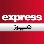 Express News Pakistan 1.0.1