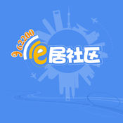 E居社区 1.1.3