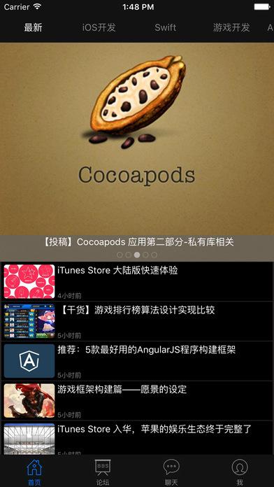 CocoaChina+