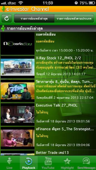 E-Investor