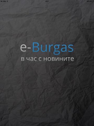 E-Burgas