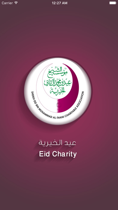 Eid Charity Donations