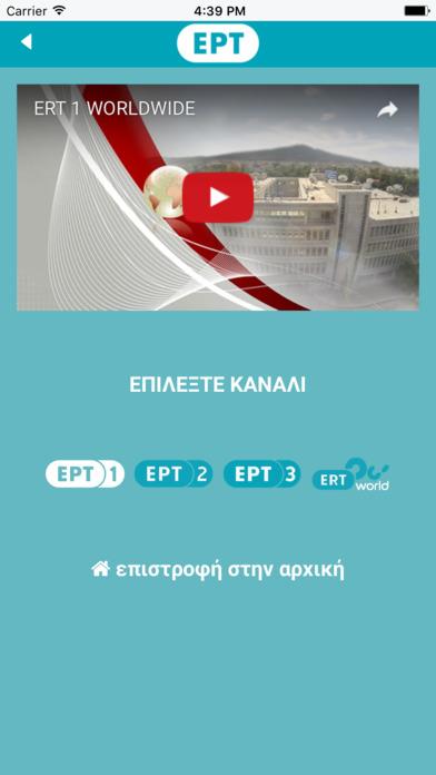 ERT S.A.