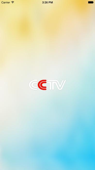 CCTV Reporter