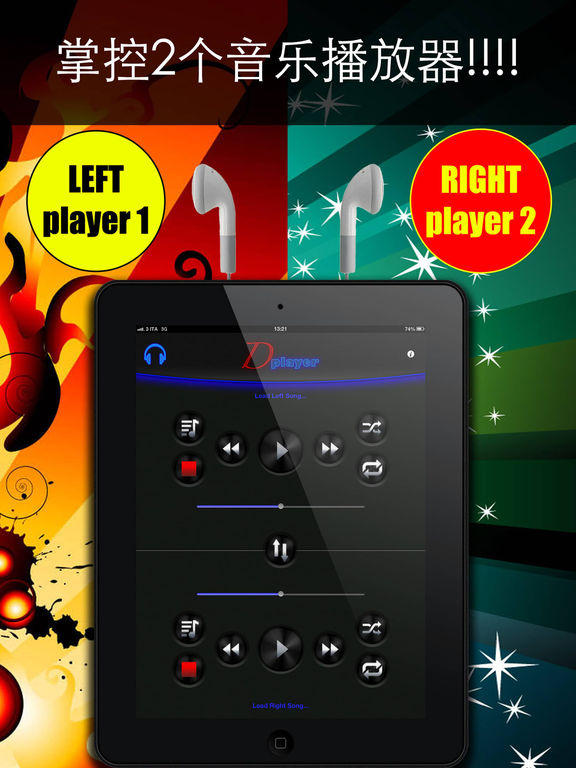 Double Player for Music with Headphones