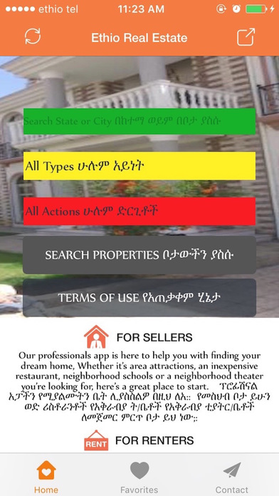 Ethio Real Estate