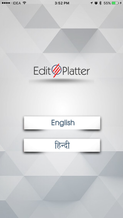 Edit Platter