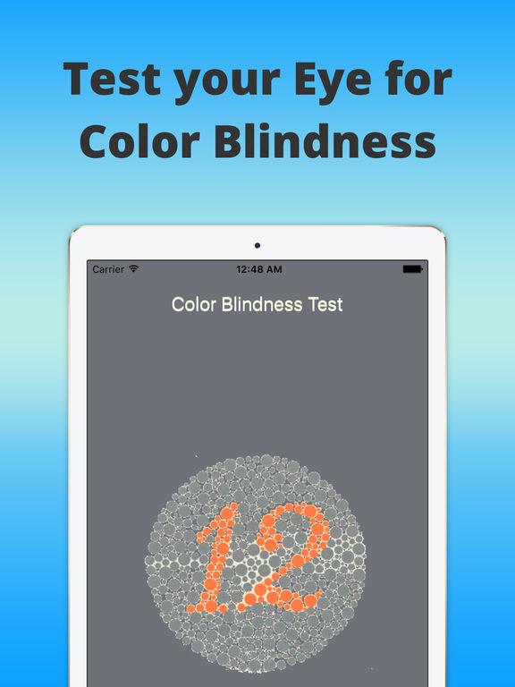 色盲眼考试