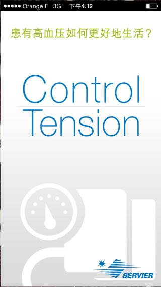 Control Tension