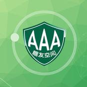 AAA糖友空间 1.9