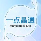 AMO  Marketing E-Lite 2