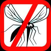 Antimosquitoes PRO 4.1.1