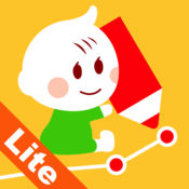 Baby Growth Chart Lite 2.2.2