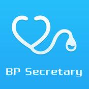 BPSecretary 1.1.9
