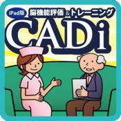CADi 3.5