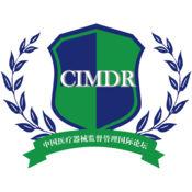 CIMDR