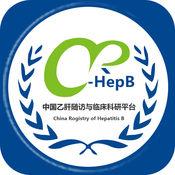 CR-HepB 1.0.2