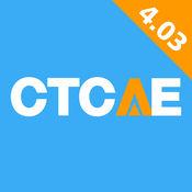 CTCAE 4.0.3 - 临床研究 1