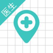 Dr.map医生版 1.1.0