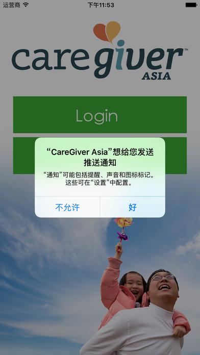 CareGiver Asia