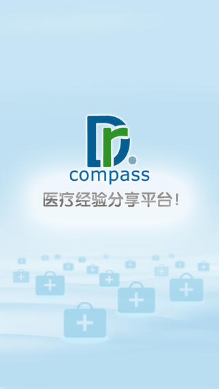 Drcompass
