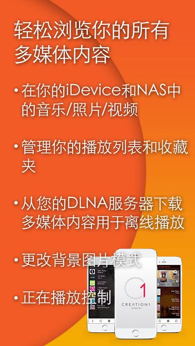 C5+ Stream DLNA Chromecast Media Player