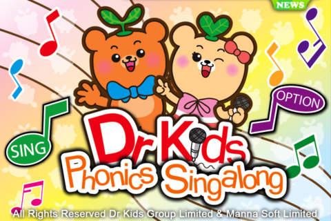 Dr Kids Phonics Singalong - iPhone Edition
