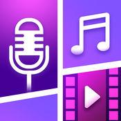 Acapella Maker-Acapella App Free 1.1