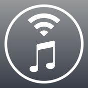 AirMusic 2.7