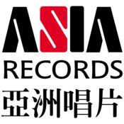 ASIA MUSIC 2.5.3