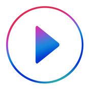 Audiotastic - Best app 4 Music Ever 1.3