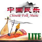 中国民乐(lite)...