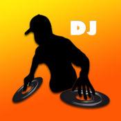 DJ音效 1.1