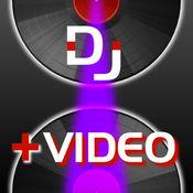 DJ+VIDEO