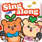 Dr Kids Phonics Singalong