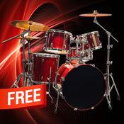 爵士鼓 - 免费
