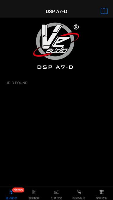 DSP A7-D