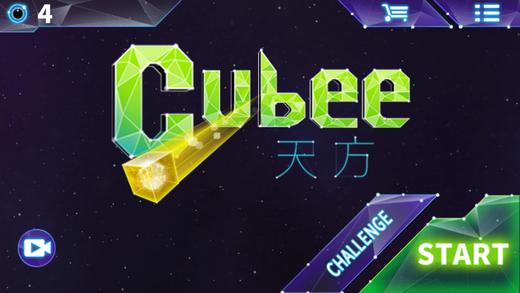 天方 Cubee