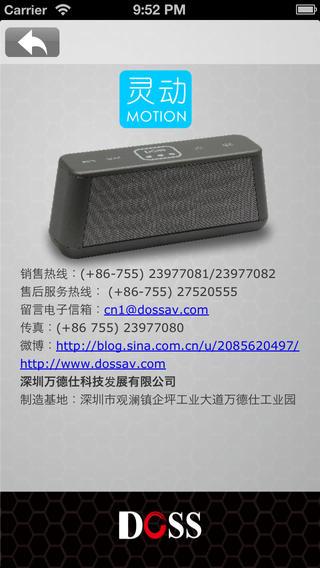 DOSS1155