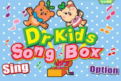 Dr Kids Song Box