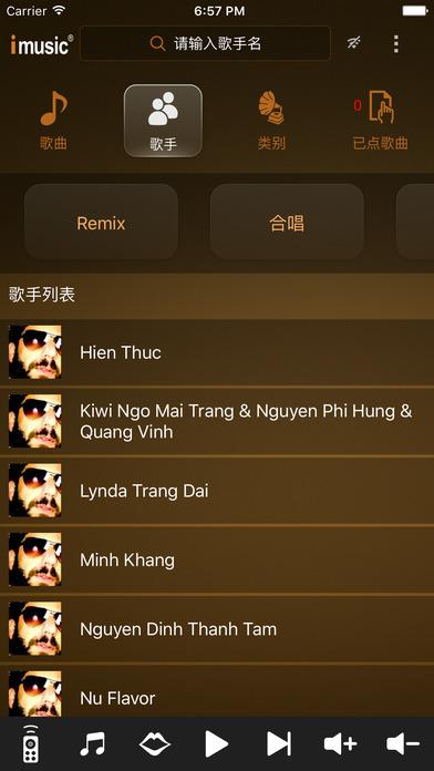 ChonBaiHat Karaoke