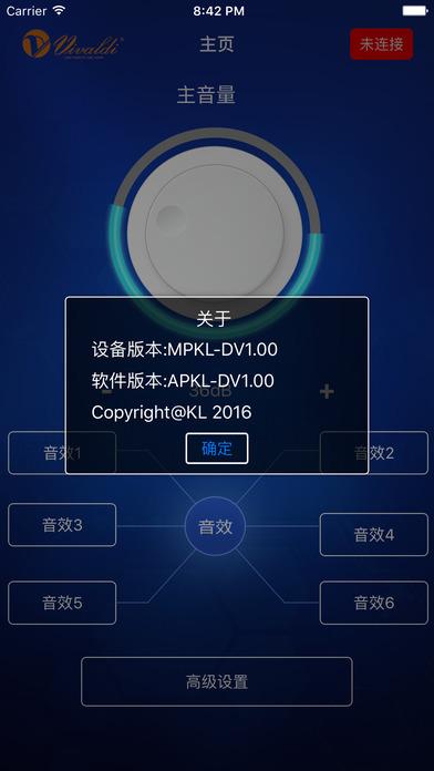 DSP IT260